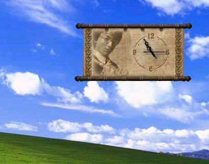 Harry Potter Computer Clock