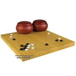 Go Boardgames
