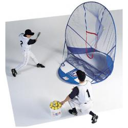 Portable Batting Net