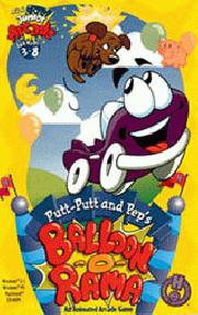 Putt putt and pep balloon o rama help the dog to pop hot for Freddi fish online